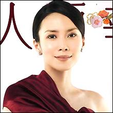 No.1ミステリアス女優が私生活を赤裸々告白!?