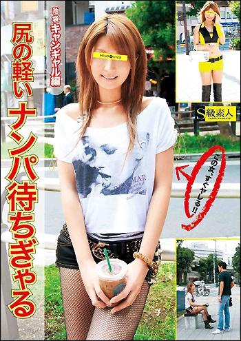 nanpamachi0707.jpg