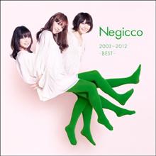なんと足掛け10年分! Negiccoが新潟から届けた名曲集『Negicco 2003~2012 -BEST-』