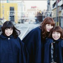 新潟で生まれ渋谷で夢を見る極上のアイドルポップス Negicco「愛のタワー・オブ・ラヴ」