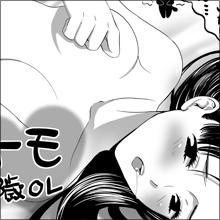 【ネットナンパ】ガーリックちゅう