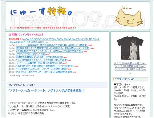 news109.jpg
