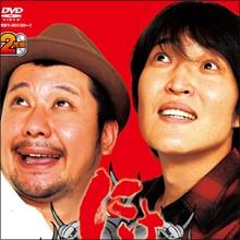 「東の狂犬VS西のジャックナイフ」加藤浩次と千原ジュニアの確執の原因はケンコバだった!?