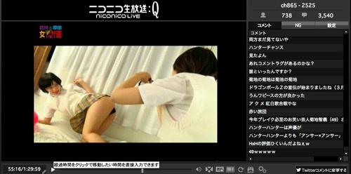 nikohkurahara0206_03.jpg