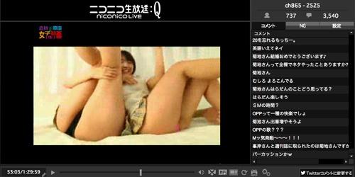 nikohkurahara0206_06.jpg