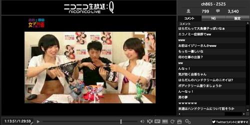 nikohkurahara0206_07.jpg