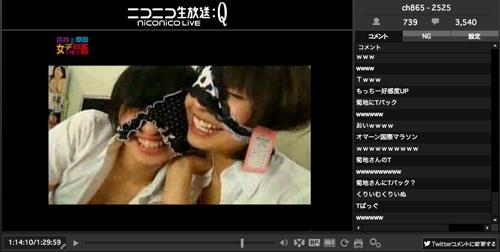nikohkurahara0206_08.jpg