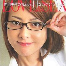 西川史子が「正視できない」と酷評した整形グラドルとは?