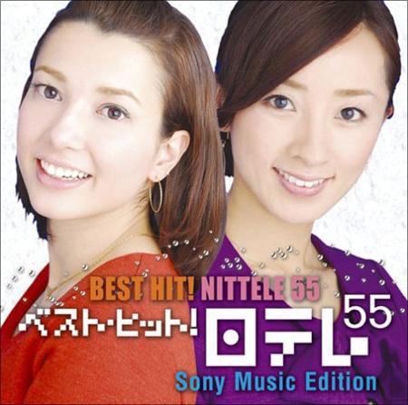 nishio0831.jpg