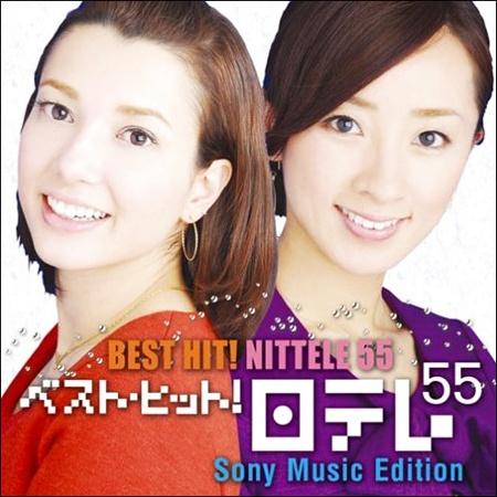 nishioyukari.jpg