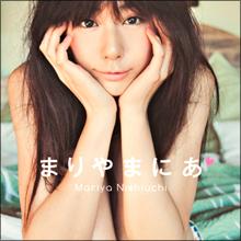 「キスしすぎて慣れました」大人気モデル・西内まりや、地上波ドラマ初主演! 『月9』も視野に入った!?