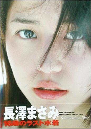 nmasami1126.jpg
