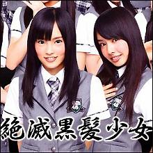 NMB48「おさわりパニック握手会」に見るAKBビジネスの危うさ