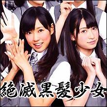 元カレとのプリクラ発見、飲酒疑惑! NMB48島田玲奈に未来はあるか?