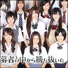 乃木坂46のメンバーに芸能関係者が多数加入! 秋元康のライバル発言の本気度は高い!?