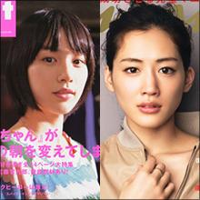 「能年玲奈VS綾瀬はるか」紅白司会でメディア報道が真っ二つ