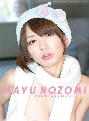 nozomayu0305.jpg