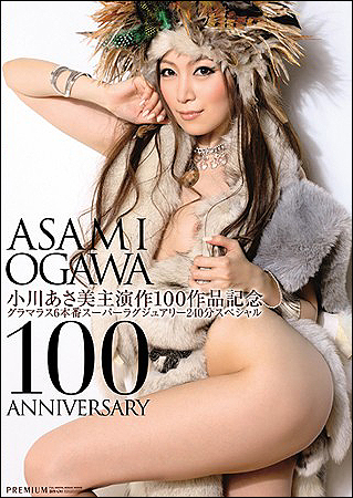 ogawa_asami2.jpg