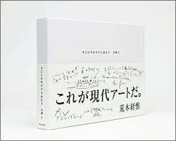 ohashi0218hon.jpg