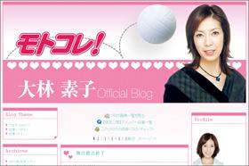 ohbayashi0513main.jpg