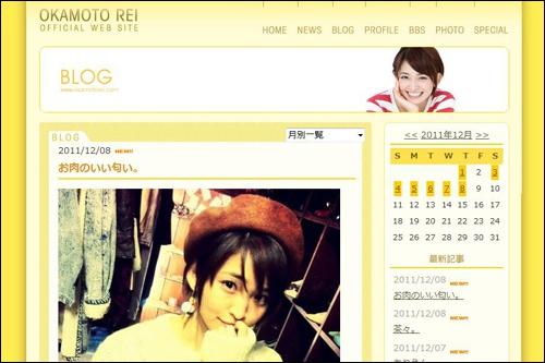 okamoto1209.jpg