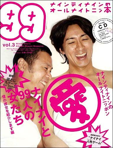 okamura0502.jpg