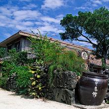 旅行雑誌が教えない沖縄【裏】ガイド