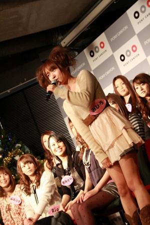 onemasu_06.jpg