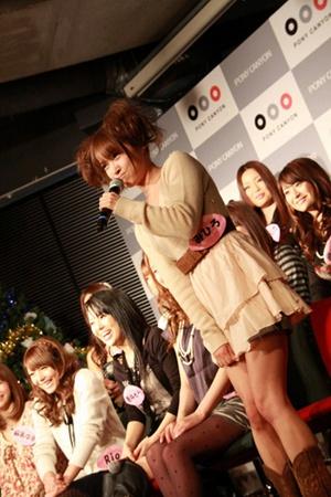 onemasu_07.jpg