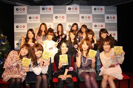 onemasu_10.jpg