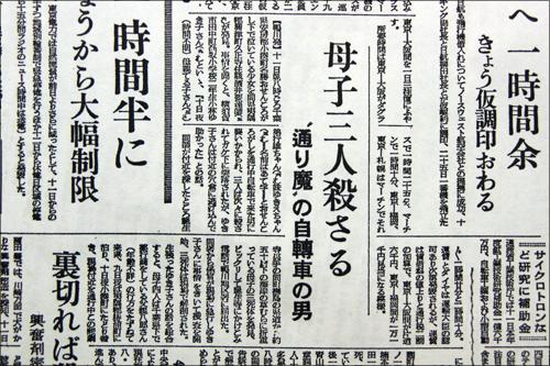 onsenkorogashi_0715_1011.jpg