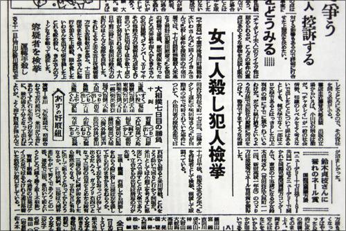onsenkorogashi_0715_118.jpg