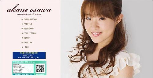 oosawa0601.jpg