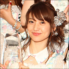「お金よりも名声がほしい」大島優子が将来の野望を告白!