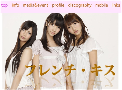 opairank5_kuramochi.jpg