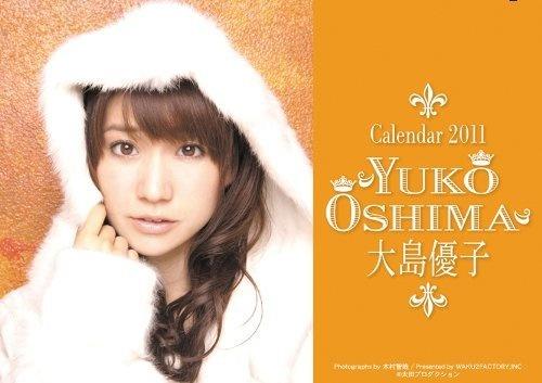 oshima0914.jpg