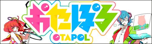 otapol_logo.jpg