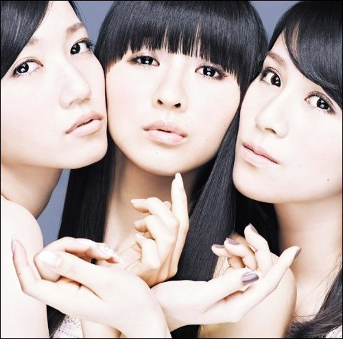 perfume_voice.jpg