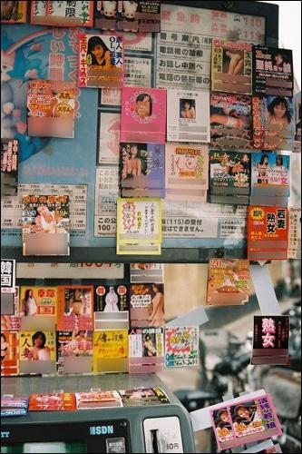 pinktirashi0715_05.jpg