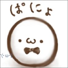 人気「歌い手」が逮捕 ニコニコ動画は淫行の温床!?