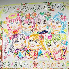 電波系ほのぼのクリエイター「愛の妖精ぷりんてぃん」直撃インタビュー