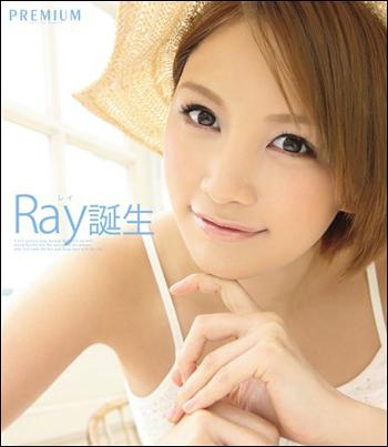 ray_PK.jpg