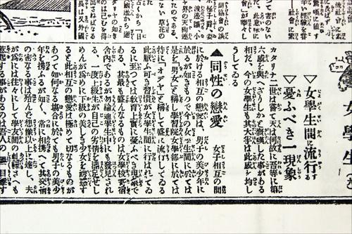 rezukyoushi1101_01.jpg