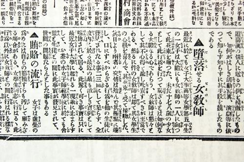 rezukyoushi1101_02.jpg