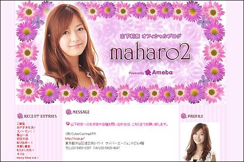 rina_0108.jpg