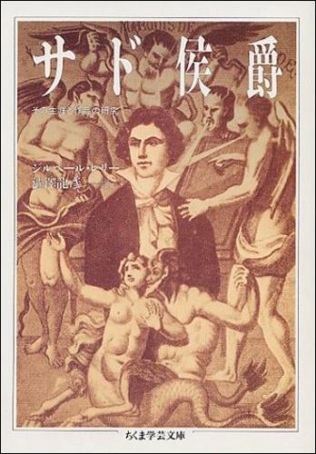 sadokoushaku0201.jpg