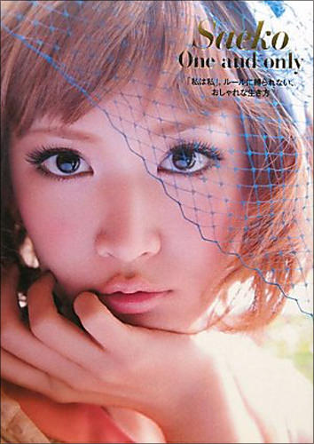 saeko0404.jpg