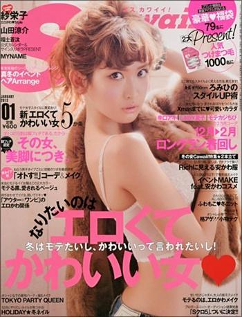 saekocawa0322.jpg