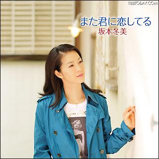 sakamoto1208_02.jpg