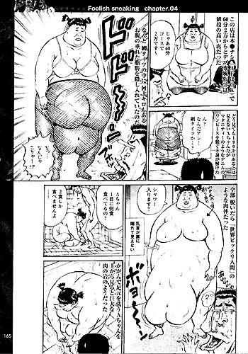 sakuraichi0A.jpg